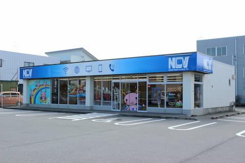 NCVショップ新潟東店