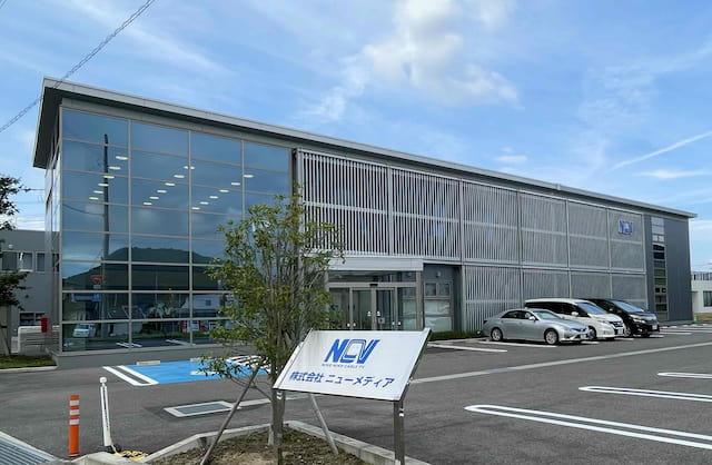 NCV福島センター