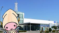 函館センター
