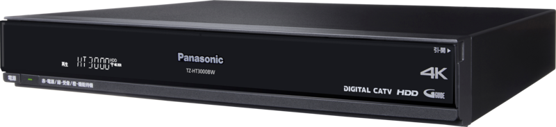 4K対応&HDD内蔵STB