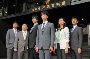 TBSチャンネル1 「ハンチョウ~神南署安積班~シリーズ4」