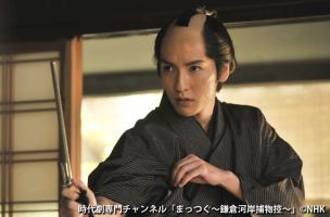 時代劇専門チャンネル「まっつぐ~鎌倉河岸捕物控~」