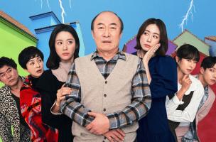 KBS World「オーケー、グァン姉妹(原題)」