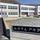 函館市立戸井学園 開校式