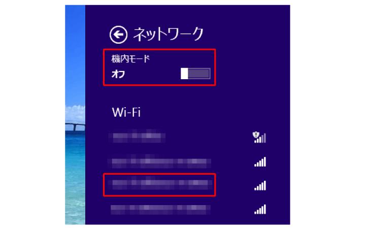 機内モードオフの上、接続したいSSIDクリック