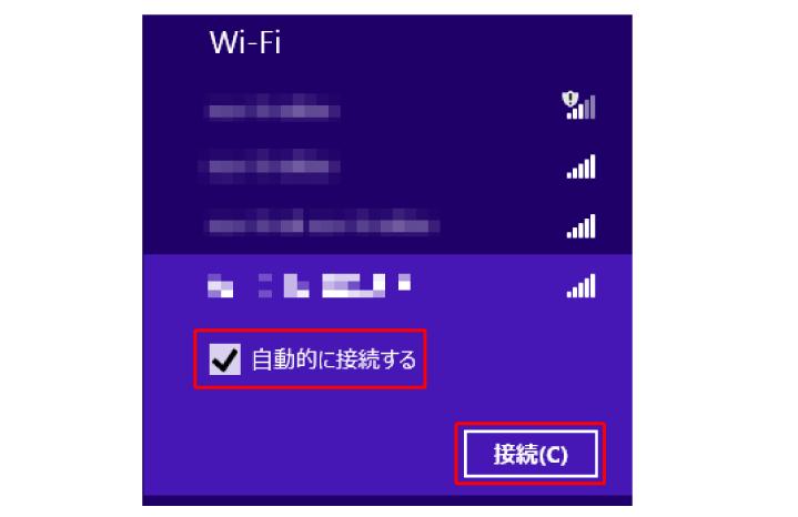 自動的に接続するにチェックの上、接続クリック